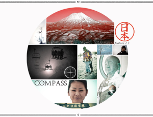 Compass: NIPPON from NIMBUS INDEPENDENT
